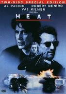 Heat - DVD cover (xs thumbnail)