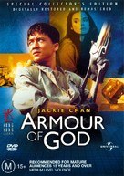 Long xiong hu di - Australian DVD cover (xs thumbnail)