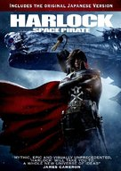 Space Pirate Captain Harlock - DVD cover (xs thumbnail)