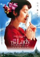 The Lady - Japanese Movie Poster (xs thumbnail)