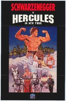 Hercules In New York - Movie Poster (xs thumbnail)