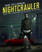 Nightcrawler - Blu-Ray movie cover (xs thumbnail)