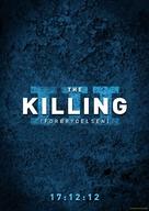 """Forbrydelsen III"" - British Movie Poster (xs thumbnail)"