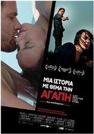 Kærlighed på film - Greek Movie Poster (xs thumbnail)