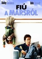 Martian Child - Hungarian Movie Poster (xs thumbnail)