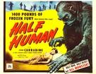 Half Human - Theatrical poster (xs thumbnail)