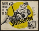 Strongroom - Movie Poster (xs thumbnail)