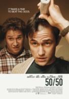 50/50 - Belgian Movie Poster (xs thumbnail)