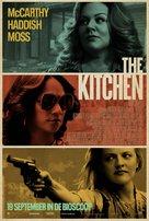 The Kitchen - Dutch Movie Poster (xs thumbnail)