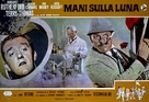 The Mouse on the Moon - Italian poster (xs thumbnail)
