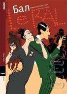Le bal - Russian DVD cover (xs thumbnail)