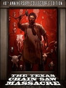 The Texas Chain Saw Massacre - DVD cover (xs thumbnail)
