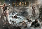The Hobbit: The Desolation of Smaug - British Movie Poster (xs thumbnail)