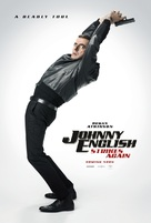 Johnny English Strikes Again - British Movie Poster (xs thumbnail)
