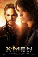 X-Men: Days of Future Past - British Movie Poster (xs thumbnail)