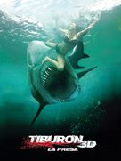 Shark Night 3D - Spanish poster (xs thumbnail)