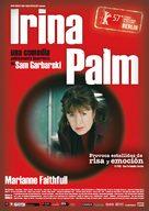 Irina Palm - Spanish Movie Poster (xs thumbnail)