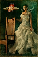 The Hunger Games: Catching Fire - Georgian Movie Poster (xs thumbnail)