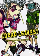 Dead Leaves - Movie Cover (xs thumbnail)