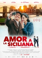 In guerra per amore - Spanish Movie Poster (xs thumbnail)