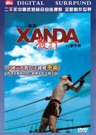 Xanda - Hong Kong poster (xs thumbnail)