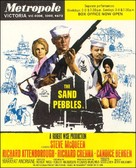 The Sand Pebbles - Movie Poster (xs thumbnail)