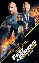 Fast & Furious Presents: Hobbs & Shaw - Indonesian Movie Poster (xs thumbnail)