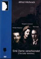 The Lady Vanishes - German DVD cover (xs thumbnail)