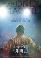 I Can Only Imagine - South Korean Movie Poster (xs thumbnail)