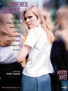 The Virgin Suicides - Spanish Movie Poster (xs thumbnail)