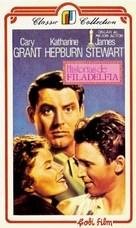 The Philadelphia Story - Argentinian VHS cover (xs thumbnail)