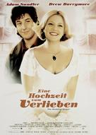 The Wedding Singer - German Movie Poster (xs thumbnail)