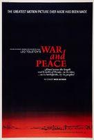 Voyna i mir - Movie Poster (xs thumbnail)