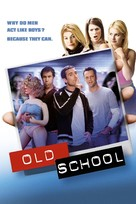 Old School - DVD movie cover (xs thumbnail)
