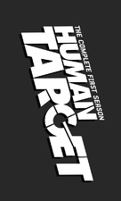 """Human Target"" - Logo (xs thumbnail)"