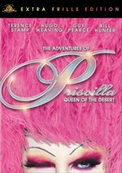 The Adventures of Priscilla, Queen of the Desert - DVD movie cover (xs thumbnail)