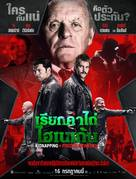 Kidnapping Mr. Heineken - Thai Movie Poster (xs thumbnail)