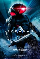 Aquaman - Argentinian Movie Poster (xs thumbnail)
