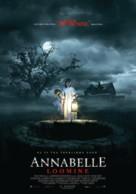 Annabelle: Creation - Estonian Movie Poster (xs thumbnail)