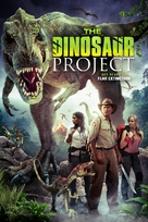 The Dinosaur Project - DVD cover (xs thumbnail)