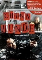 I Kina spiser de hunde - German DVD cover (xs thumbnail)