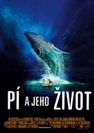 Life of Pi - Czech Movie Poster (xs thumbnail)