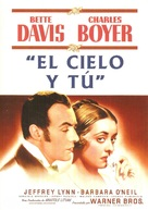 All This, and Heaven Too - Spanish DVD movie cover (xs thumbnail)