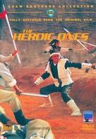 Shi san tai bao - Australian DVD cover (xs thumbnail)