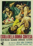 Anatahan - Italian Movie Poster (xs thumbnail)