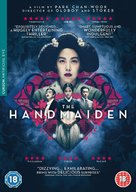 The Handmaiden - British DVD movie cover (xs thumbnail)