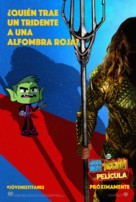 Teen Titans Go! To the Movies - Argentinian Movie Poster (xs thumbnail)