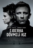 The Girl with the Dragon Tattoo - Turkish Movie Poster (xs thumbnail)