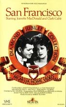 San Francisco - VHS cover (xs thumbnail)