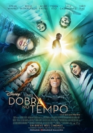 A Wrinkle in Time - Brazilian Movie Poster (xs thumbnail)